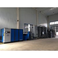 200 Nm3/h High Purity Nitrogen Gas System For Lithium Battery Cathode Production