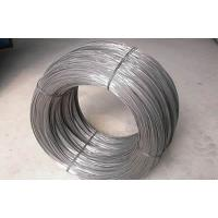 Buy cheap High Carbon Spring Steel Wires Strong Stress Resistance product