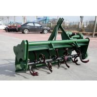 Buy cheap 1GQN Rotary tiller product