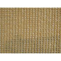 Buy cheap Yellow And Gray HDPE Sun Garden Shade Net / Agricultural Shade Nets product