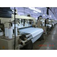 Buy cheap china best price water jet loom power machine product