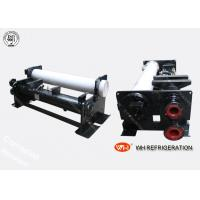Buy cheap High Efficient Water Cooled Condenser Manufacturers Stainless Steel Condenser product