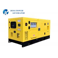 China 120KW Fawde Diesel Generator 50Hz 60Hz Low Fuel Consumption Reliable Performance on sale