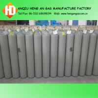 Buy cheap welding gas cylinder product