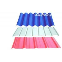 Buy cheap Galvalume Steel Color Coated Roofing Sheets PE Coating For Supermarket Building product