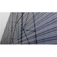 China Sound Barrier Stainless Steel Perforated Mesh , Perforated Plate Screen on sale