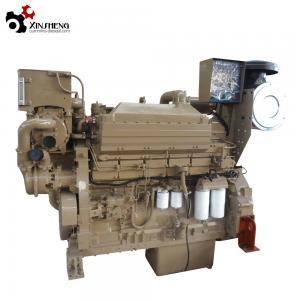 Buy cheap Genuine Cummins Marine Diesel Engine 4b 6b 6c 6L N855 K19 K38 K50 Vessel Boat Ship Tug Barge Diesel Motor Marine Engine product