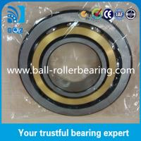 Buy cheap 7320B.MP Angular Contact ID 100mm Ball Bearing For Agricultrial Machinery product