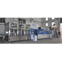 China Double Station Automatic Plastic Blow Moulding Machine For 330ml-5l Pet Bottle 18kw Power on sale