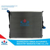 Buy cheap BMW Aluminium Car Radiators OEM / ODM Acceptable 1711.3.411.986/3.414.986 from wholesalers