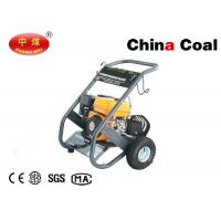 Buy cheap 7.5 KW 380V 250 Bar Industrial Cleaning Machinery Electric High Pressure Washer with 10M Tube product