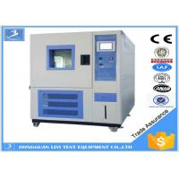 China Automatic Cycling Water Supply Temperature Humidity Test Chamber Korean TEMI880 on sale