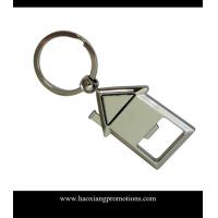 Buy cheap Cheap quality wholesale car logo metal keychain product