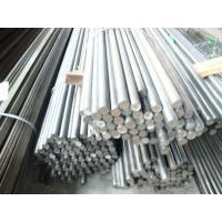 China High carbon stainless steel bright bar 420 , UNS42000 stainless steel bar stock on sale