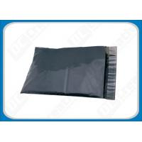 Buy cheap Recycled Poly Mailers Size 6 x 9 Inch Plastic Mailing Envelopes Economical Mailing Bags product