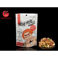 Buy cheap Custom Order Stand Up Pouches / Snack Packaging Bags with Aluminum Foil product