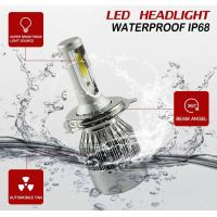 Buy cheap Auto High Power LED Headlights For Cars 70w 7600lm Waterproof  IP68 product