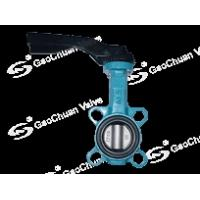Buy cheap Right inserting type Butterfly valve of WMBV-100 series product