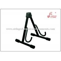 Buy cheap Guitar Musical Instruments Adjustable Music Stand Sitting type 21 * 36cm product