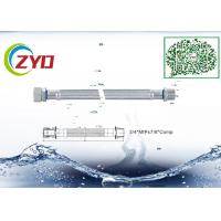 Buy cheap F7/8 X M3/4Faucet Braided Hose For Toilet Water Heater EPDM Rubber Inner Pipe product