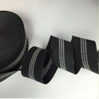 Buy cheap Black Color Width 3 Inch Replacement Webbing For Outdoor Furniture product
