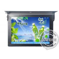 FCC / SGS Bus LCD Advertising Players with Calendar Function