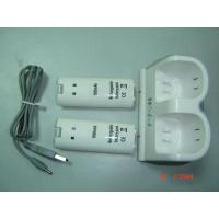 China Blue Light Charge Station for Wii on sale