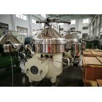 Buy cheap Industrial Milk Separator , Continuous Centrifugal Separator For Milk Processing product