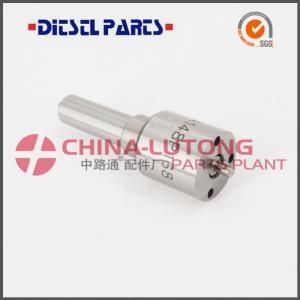 Buy cheap DLLA148P168,vw diesel nozzle,cummins injector nozzles,zexel diesel nozzle ,yanmar fuel injector nozzle product