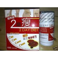 China 2 Day Diet Japan Lingzhi weight loss diet products fast Slimming Capsules 60capsules Japan LINGZHI Slimming Capsule on sale