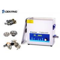 Buy cheap Chain Parts Ultrasonic Cleaning Bath 40KHz 14L Power Adjustable For Musical Instruments product