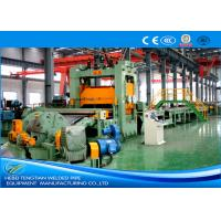 Buy cheap Steel Cut To Length Machine Stable With Safety Operation 1600mm Strip Width product