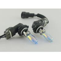 Buy cheap Classical 9005 Car Halogen Bulbs 100 Watt Super White Fit For All Cars product