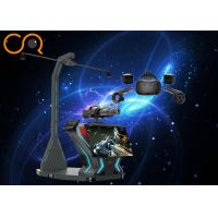 Buy cheap 220V 0.9kw Virtual Reality Shooting Simulator Touch Screen With HTC VIVE Glasses product