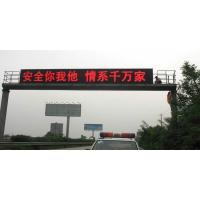 Buy cheap Pixel Pitch P31.25 Traffic LED Display High Stability Brightness Adjustable product