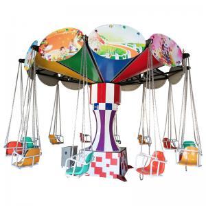 Rainbow color  flying chair durable fiberglass material for amusement park