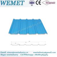 Buy cheap Corrugated steel sheet for steel structure building facade WMT-25-205-820 product