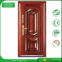 Buy cheap house residential metal iron door product