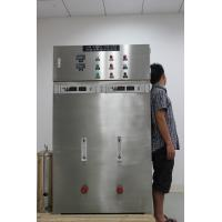 Buy cheap Environment Water Ionizer Machines Manufacturer , OEM Service product