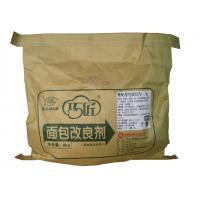 Buy cheap Haccp Emulsifier Bread Improver Food Grade With 2mg/Kg Arsenic product