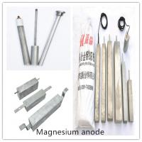 Buy cheap Magnesium anodes for cathodic protection product