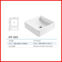 Buy cheap chaozhou ceramic square shape table top wash basin toilet for sale product