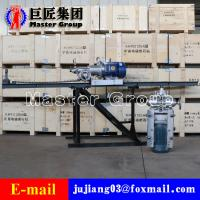 Buy cheap KHYD75 rock electric drill  3KW rock electric drill product
