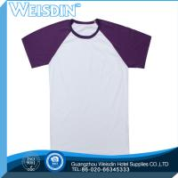 Buy cheap Yarn dyed hot sale 100% cotton halloween tshirt for men hot press machine product