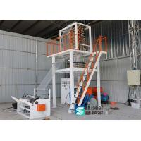 Buy cheap 1500mm Plastic Film Blowing Machine Corrosion Resistance 80mm Screw Size product