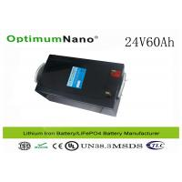 Buy cheap Deep Cycle Lithium 12v30ah Battery for Golf Trolley / Electric Scooter / Wheelchairs product