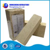 Buy cheap Ceramic Furnace Silica Brick Refractory product