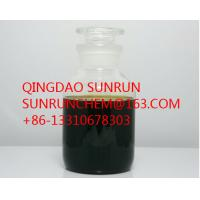 China Supply mining reagents Isopropyl Ethyl Thionocarbamate IPET (Z-200) on sale