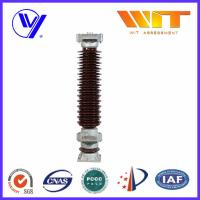 Buy cheap 132KV 10KA Porcelain Substation Lightning Arrester with Extended Creepage product