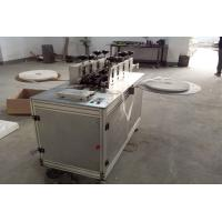 Buy cheap 250kg Mask Ear Loop Welding Machine For Face Mask Body Power Supply 220V product